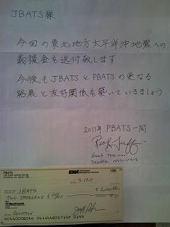 PBATS donation s.JPG